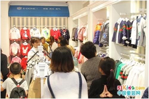 儿童服装加盟店10大品牌伊顿风尚童装怎么做?