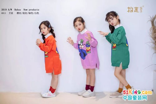 柏惠信子水果女孩系列,化身你的个性标签!