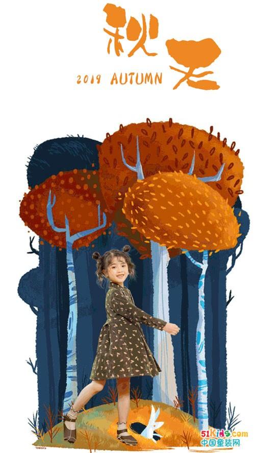林芊童装 解锁秋天,get令人上头的秋装