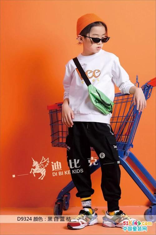 迪比克男童秋季新款上新,演绎别样的新潮!