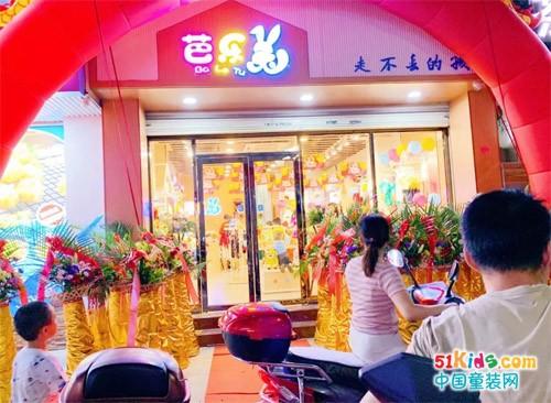 七夕开业喜讯: 我能想到最浪漫的事,就是和你一起开芭乐兔童装店!