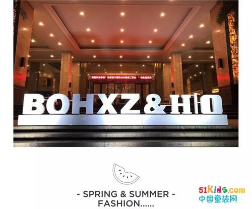 """柏惠信子&HlO 2020春夏""""随记""""主题新品发布会圆满落幕"""