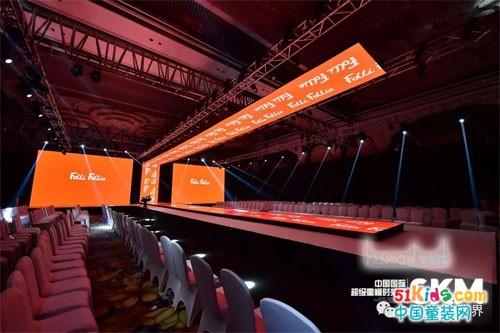 FolliFollie·中国超级童模大赛全球总决赛-2019涌潮而来
