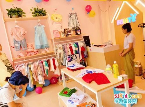 热烈庆祝黄女士芭乐兔童装店开业大吉