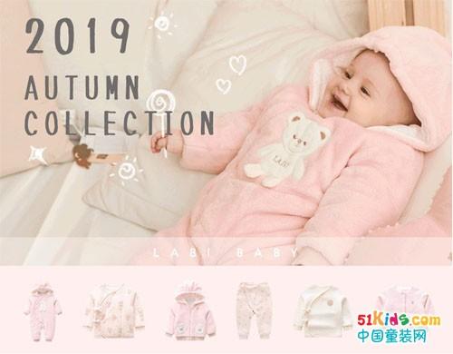拉比2019秋季系列新品,呵护宝宝成长