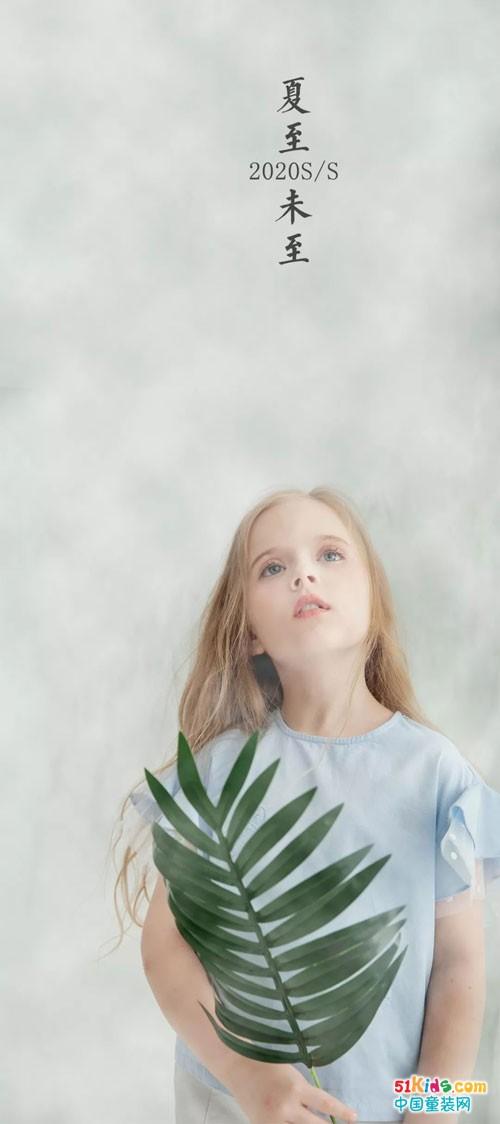 BB.T夏至未至·2020S/S春夏发布会预告