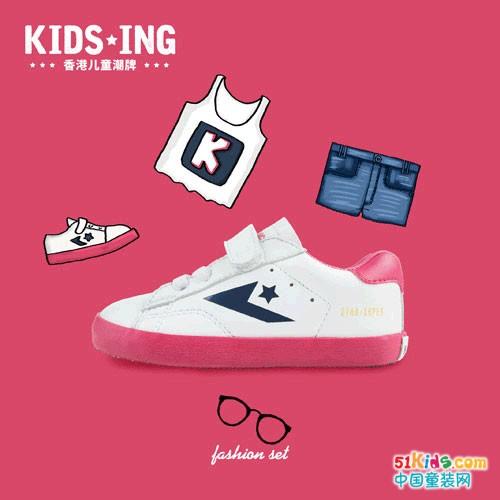 KIDS.ING童鞋 开学季的必备潮鞋