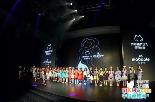 发布会现场直击 玛玛米雅&玛宝乐2020春夏订货会取得圆满成功!