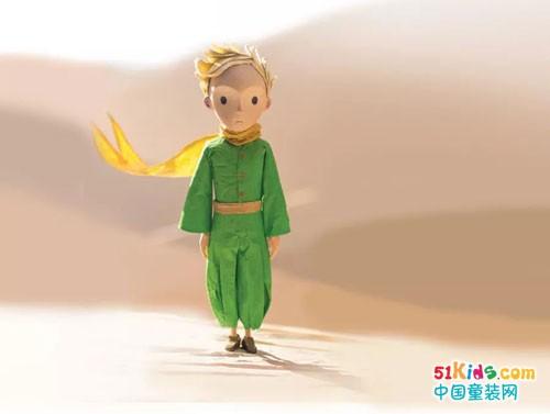 可拉比特:沙漠里可以遇见小王子吗?