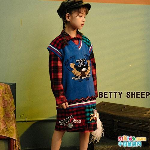 贝蒂小羊童装 传递温暖和时尚信息