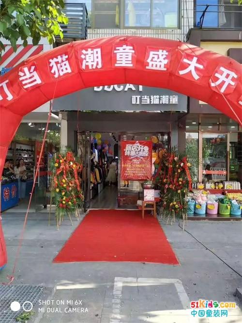 又创新了,童装店铺的改革浪潮来了!