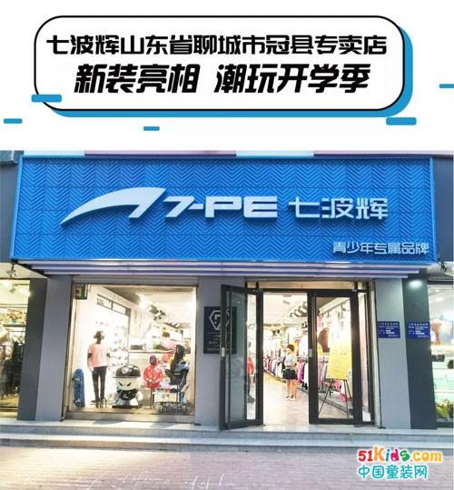 """开学旺销季,七波辉苹果娱乐彩票平台店被""""学生党""""包围了…"""