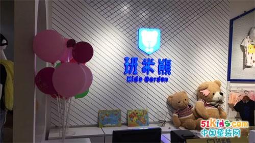 班米熊:打开零售新格局,全力扶持小资本商家