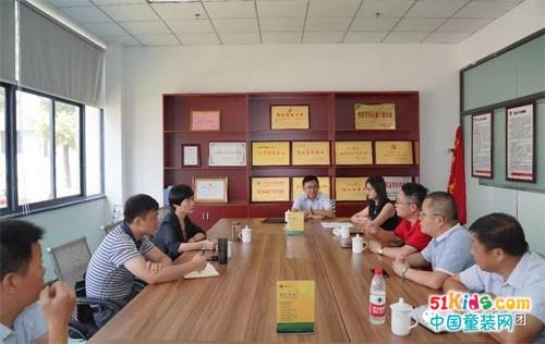 """省工会领导莅临卡尔菲特产业园调研""""党工共建""""工作"""