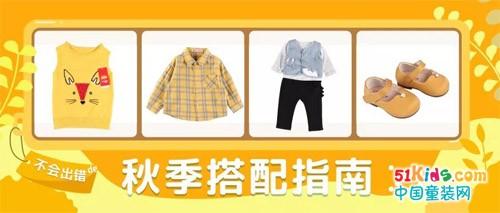 这件衣服,夏天热,冬天冷,秋天穿着刚刚好!