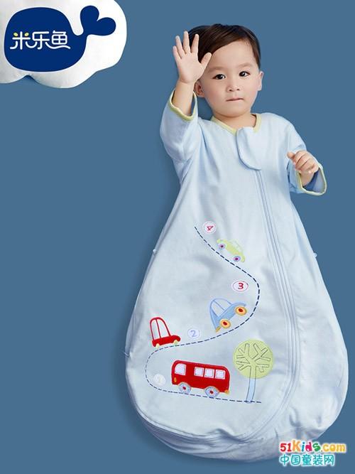 米乐鱼婴儿分腿式防踢被 宝宝的优质睡眠从防踢被开始