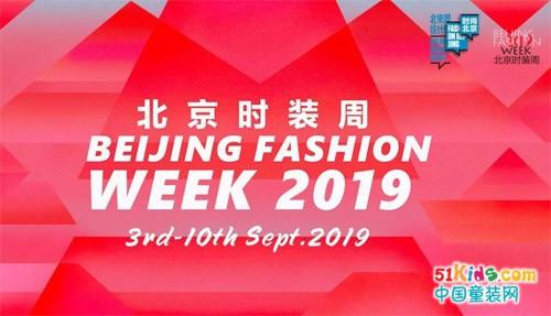 2019北京國際時裝周歐卡星專場報道