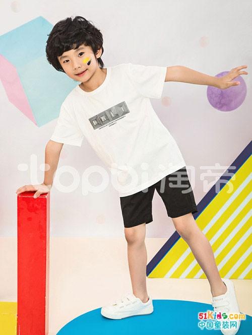 淘帝童装 简约活泼的穿搭有利于小朋友健康成长
