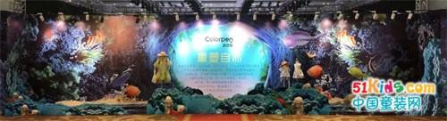 臻·彩|ColorPen彩色笔2020春夏新品发布会完美收官!