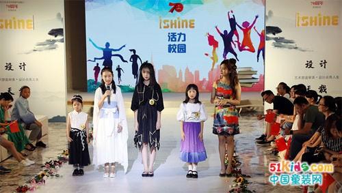 """这些上海""""小女生""""的时装设计,惊艳了现场所有人"""