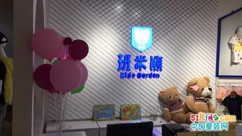 新手开店 班米熊快销型童装,让你快速直达成功