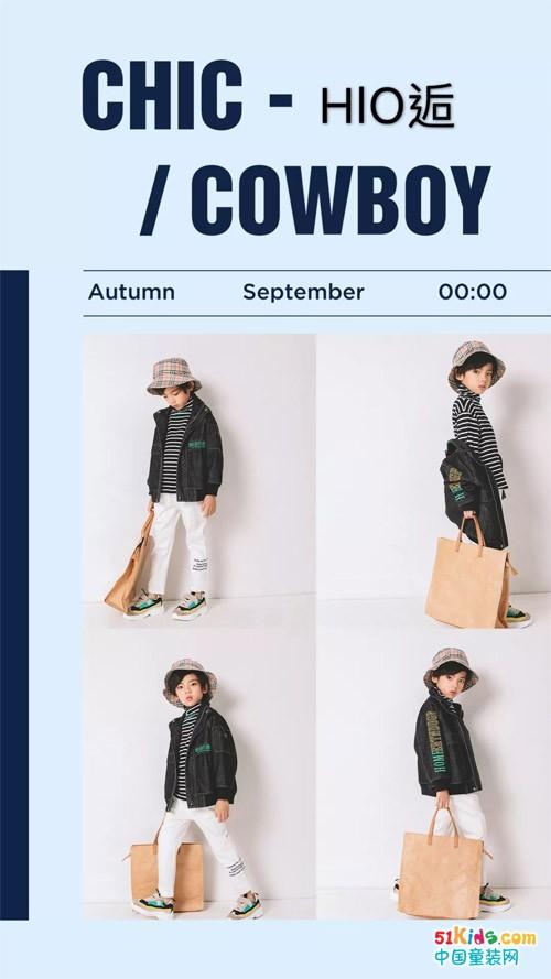 柏惠信子&HlO丨带您玩转COWBOY新公式成为秋日时尚精