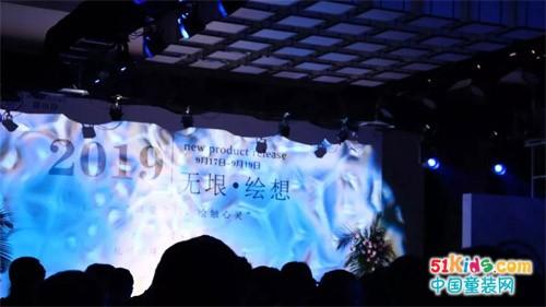 无垠·绘想|MOXIAOXI莫小汐&ZIMU子穆 2020春夏新品发布盛会