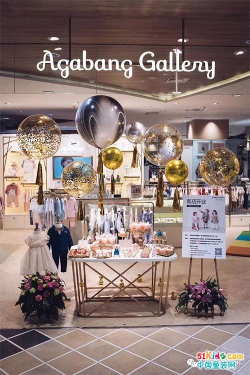 萬眾期待的阿卡邦集合店于9月27日入駐杭州萬象城啦