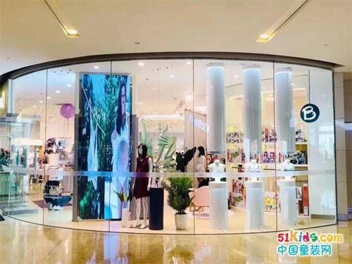 美德乐Medela兄弟品牌哺乐多全球首家品牌形象店入驻YeeHoO英氏!