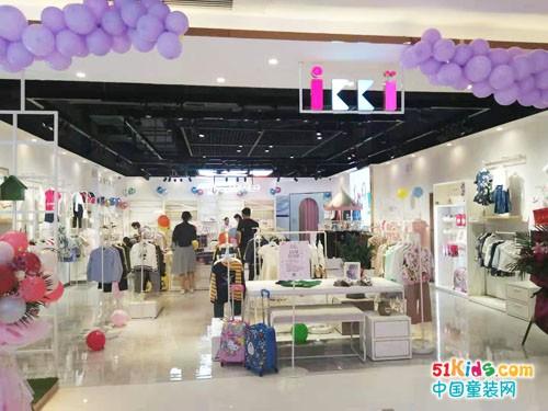 祝贺IKKI安娜与艾伦童装海南三亚蓝海购物广场店盛大开业!