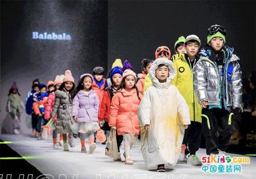 上海时装周|巴拉巴拉新羽宙 重新定义儿童羽绒服