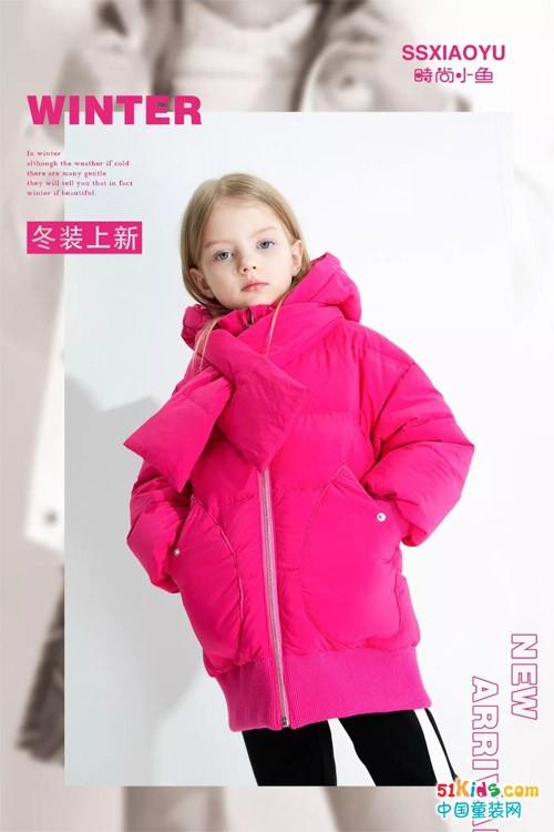你的抗寒装备准备好了吗?时尚小鱼19冬季新品上市