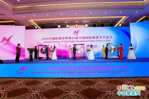 重磅頭條丨吹爆2019寧波時尚節 開幕日屬于娃們的吸睛看點也大把!