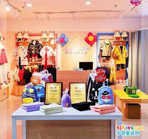芭乐兔新店开业:李美女小店铺充满大能量