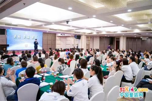 【共商·共建·共享】木朵爸爸品牌赋能暨2020春季新品审版大会