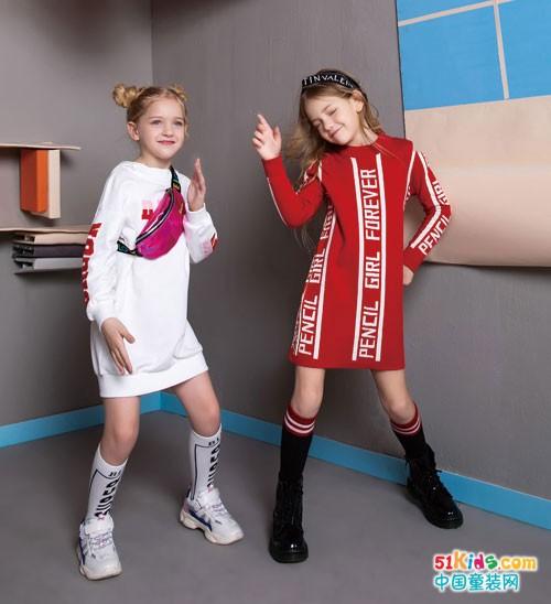 有型有致的铅笔俱乐部童装 穿出时尚优雅风