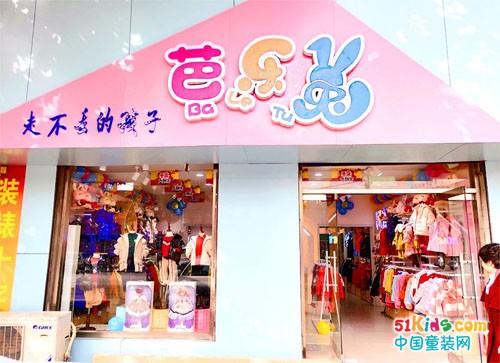 0經驗的創業者也能開好童裝店?芭樂兔童裝經銷商劉女士做到了!