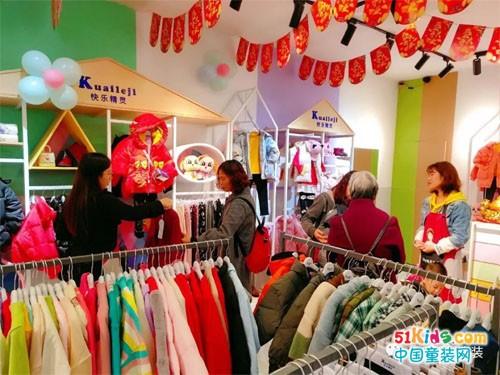 恭賀陳女士快樂精靈童裝加盟店迎來開業大吉