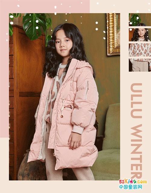 ULLU丨冬寒初至,宝贝们的过冬装备准备好了吗?