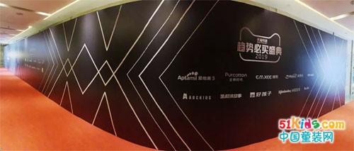 """必买童鞋丨ABC KIDS总裁祁小秋受邀出席天猫""""年度趋势必买盛典"""""""