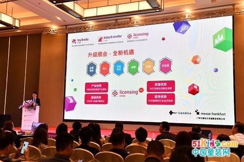2020年华南领航玩具婴童展移师深圳 三展齐发探索大湾区无限商机