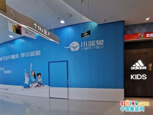 小蓝象北京第一站:婴芭莎·儿博会,你看到了吗?