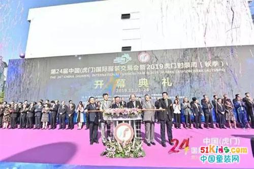 备战多日.帷幕拉开:巴迪小虎首次参展虎门国际时装周!