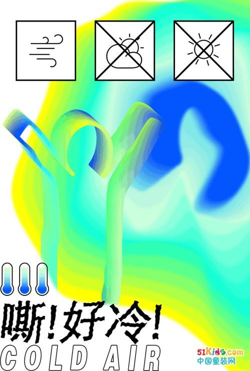 """辛巴娜娜19/Winter丨号外号外!""""温暖牌""""穿搭上线"""