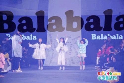 大咖云集Balabala fashion week巴拉巴拉北京時裝周!