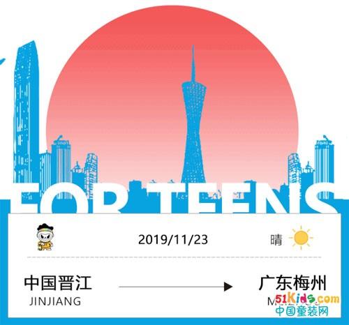 走,七波辉广东梅州明星店探店趣!