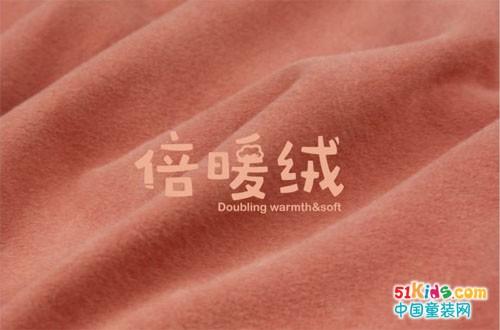 粒粒仔丨倍暖绒——暖融于心 轻柔无痕
