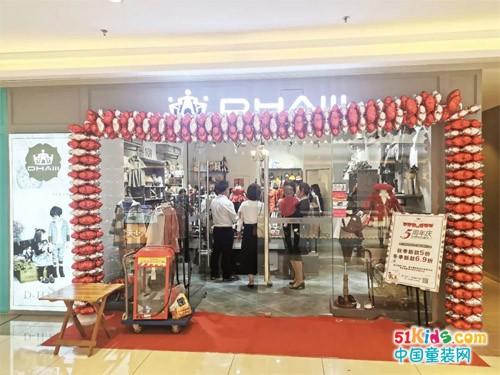 DHAiii童装南虹广场店5周年庆&2019秋冬新品鉴赏