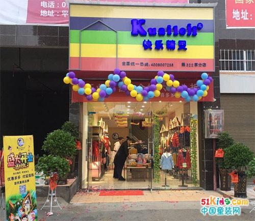快乐精灵童装生产厂家是否值得经销商选择?