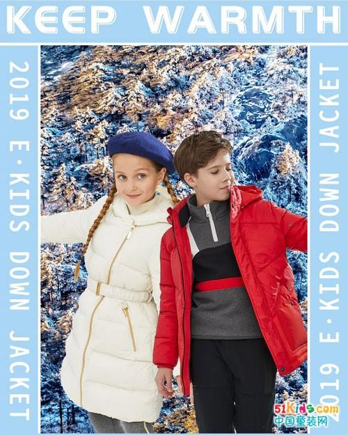 依恋童装保暖、颜值一样都不能少,2019轻量羽绒服炫出你的时尚冬日!